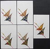 和紙 オリジナルデザイン 2羽の鶴2種類 カード 10枚入り