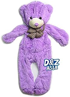 New Plush Shell Bear Skins Empty Coat Bear Plush Doll Toy Skin Unstuffed Plush Animal Skins 2M Teddy Bear Must Have Child Items Birthday Gifts The Favourite Toys Superhero Birthday One Collection