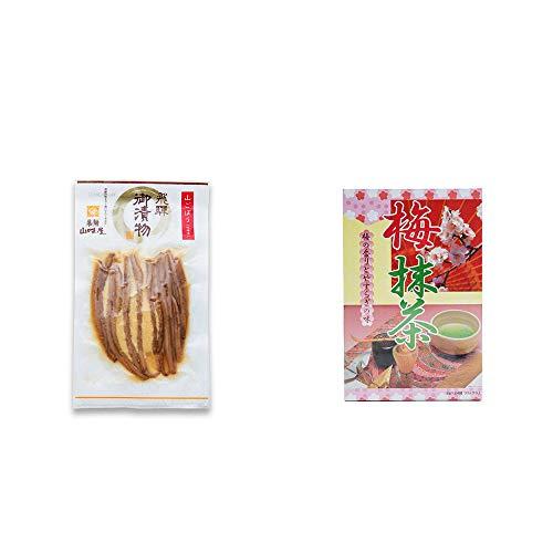 [2点セット] 飛騨山味屋 山ごぼう味噌漬(80g)・梅抹茶[大](24袋)