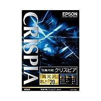 (業務用セット) エプソン(EPSON) 写真用紙クリスピア 高光沢 2L判 1箱(20枚) 【×3セット】
