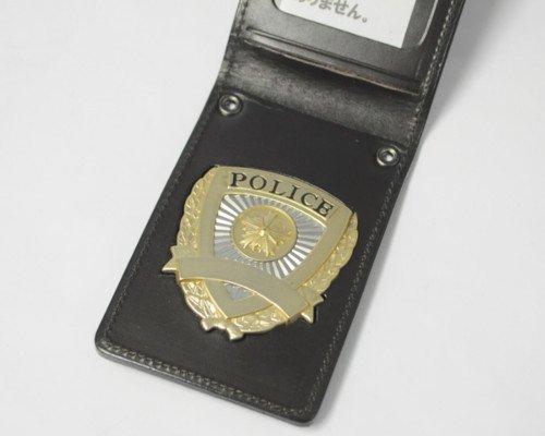 警察手帳 レプリカ (こげ茶革)