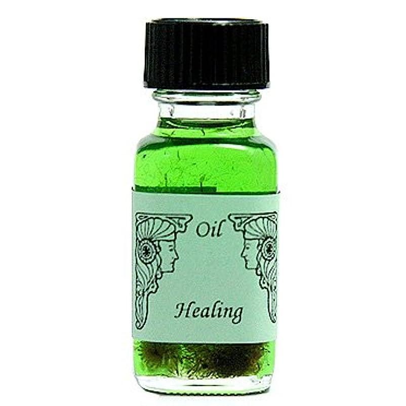 パーク予防接種激怒アンシェントメモリーオイル ヒーリング (癒し) 15ml (Ancient Memory Oils)