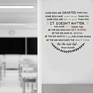 some kids are smarter than you wall decal