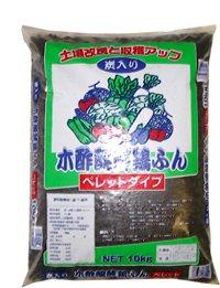 【2個セット】炭入り木酢発酵ペレット鶏ふん 10kg×2個