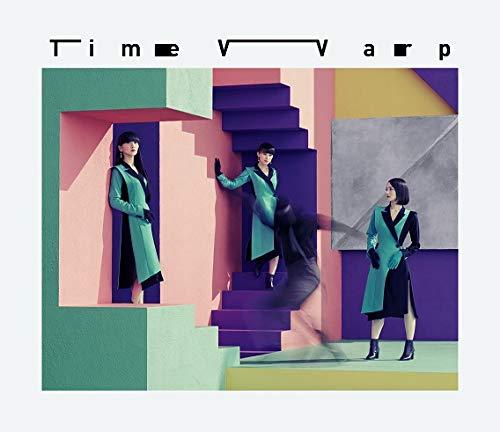 【メーカー特典あり】 Time Warp(初回限定盤)(DVD付)(特典:クリアファイル(A4サイズ)付)