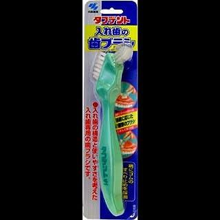 タフデント入れ歯の歯ブラシ 1本 ×2セット