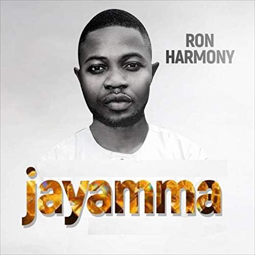 Ron Harmony