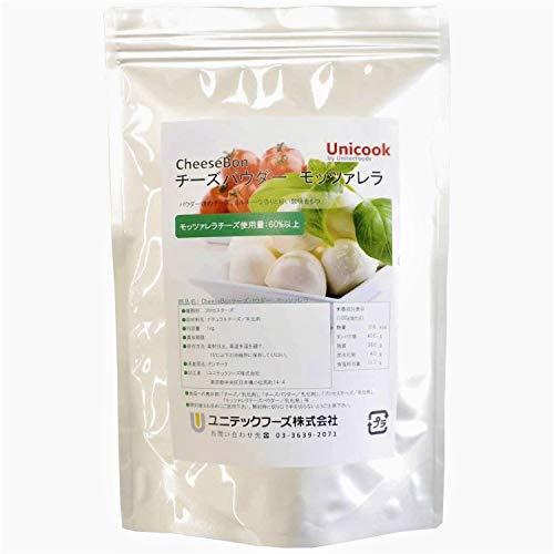 チーズパウダー Unicook CheeseBon 【 モッツアレラ 】 デンマーク産 微粉末 パウダー (1kg) プロセスチーズ 粉チーズ 粉 お徳用 大容量 業務用