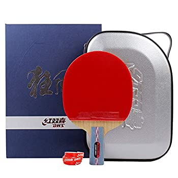 DHS Table Tennis Racket Ping Pong Paddle Hurricane No.1  Short-Handle  Double Pimples-in Bats Pen-Hold Grip