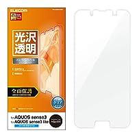 エレコム iPhone 11 Pro max/iPhone XS Max フィルム 全面保護 [つやのある高光沢タイプ] 高光沢 PM-A19DFLRGN