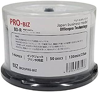 ブルーレイ BD-R 業務用 Blu-ray/PRO-BIZ Professional 6倍速 ハードコート One-Blue,LLC ライセンス認証品