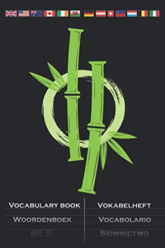 Bambus japanischer Enso Kreis Vokabelheft: Vokabelbuch mit 2 Spalten für Naturfreunde und Umweltschützer