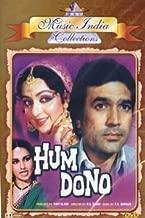 Hum Dono (Rajesh Khanna)