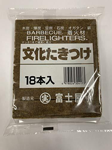 文化たきつけ10個セット☆木炭・練炭・豆炭・石炭・オガ炭・薪用簡単着火剤・屋外用(火おこしグッズ)