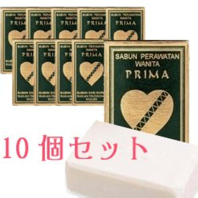 リビジョン歪める飾るプリマ サリラペソープ 80g 10個セット 【並行輸入品】