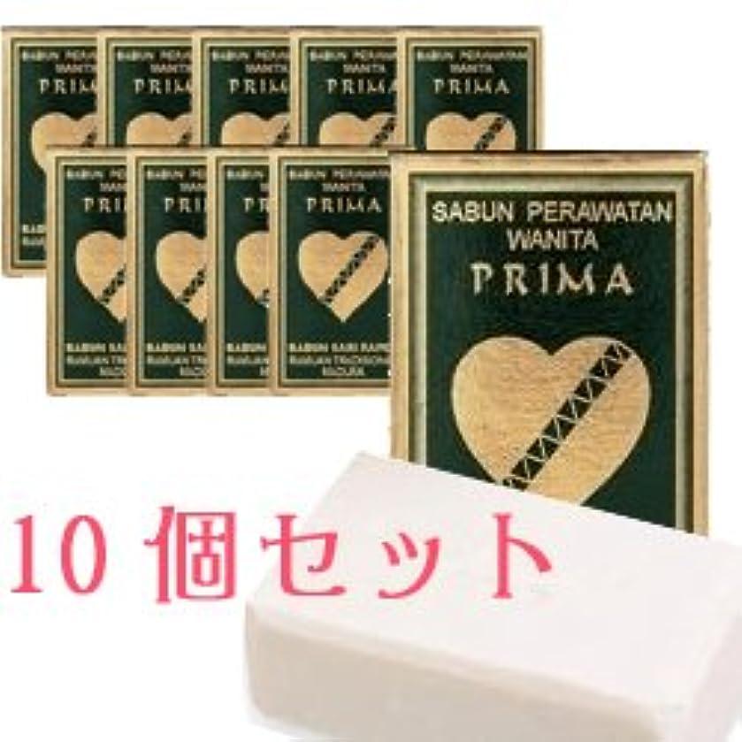 封筒カレンダー一月プリマ サリラペソープ 80g 10個セット 【並行輸入品】