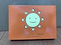 九州限定 宮崎県限定  宮崎マンゴー倶楽部 MANGO CLUB マンゴータルトクッキー 焼菓子 10個 マンゴー MIYAZAKI MANGO TART COOKIES