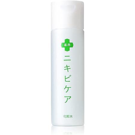 国産 ニキビ ケア 薬用 化粧水 医薬部外品 120ml