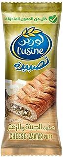 Lusine Cheese & Zatar Puff, 70G