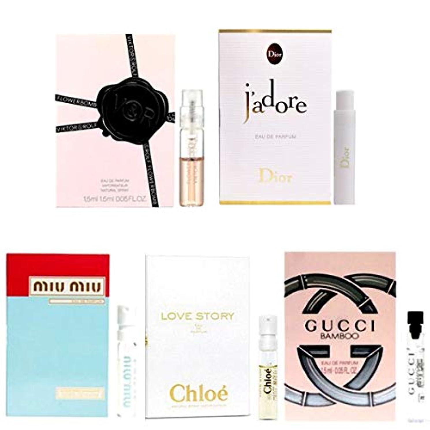 ジョブ高揚した市区町村女性用 Eau de Parfum (Eau de Toilette) For Women Samples 5/set [海外直送品] [並行輸入品]
