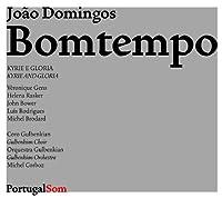 キリエ、グローリア コルボ&リスボン・グルベンキアン管弦楽団、ジャンス(ソプラノ)、他