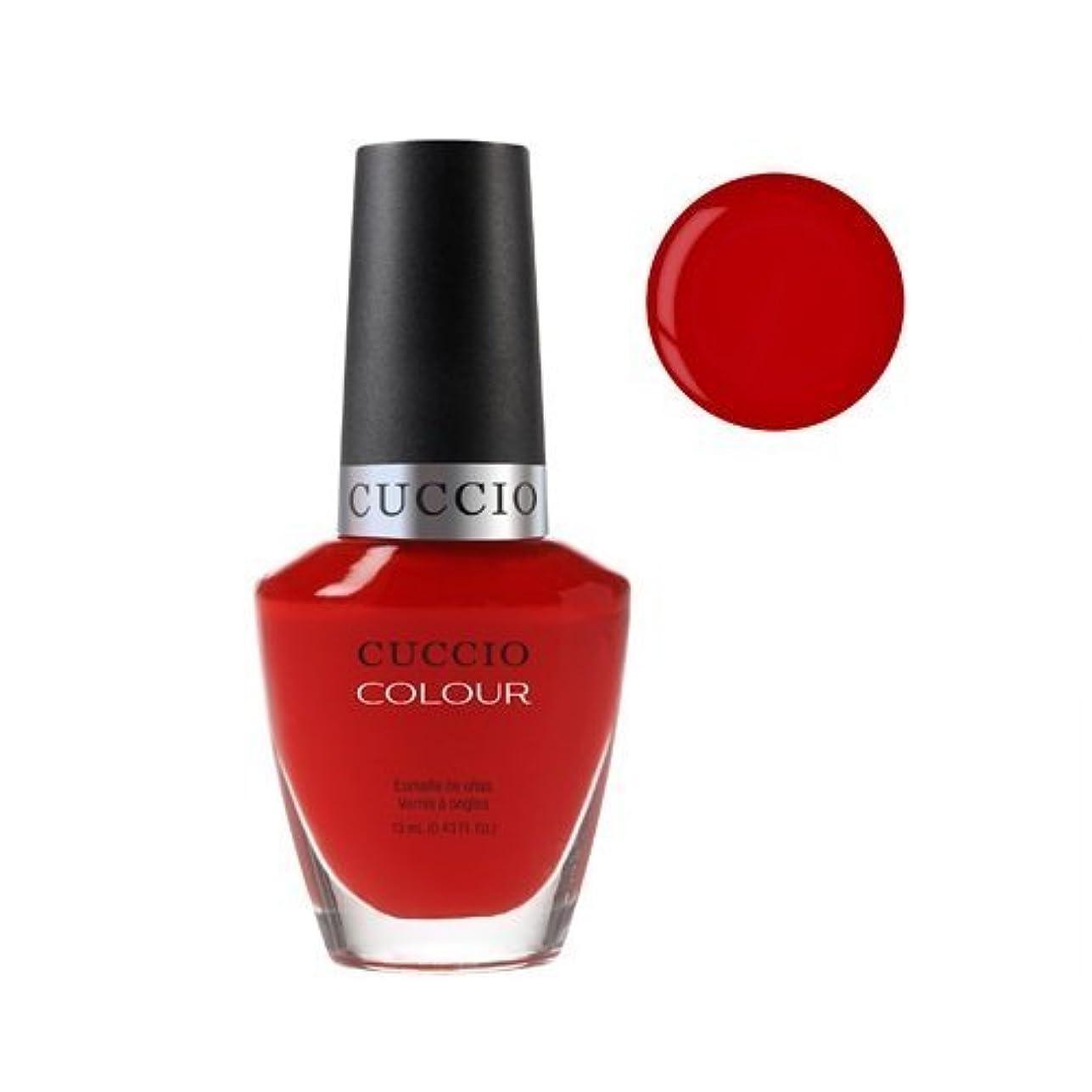 キャンドルマント気候Cuccio Colour Gloss Lacquer - A Kiss in Paris - 0.43oz / 13ml