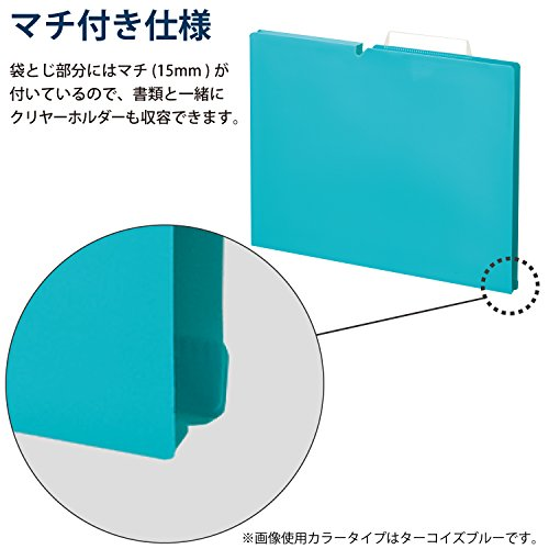 『コクヨ ファイル 個別フォルダー NEOS A4 15mm 3辺とじ 6色セット A4P-NEF15X6C』の5枚目の画像