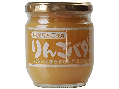 りんごバター 200g (プレミアムリンゴバター) 国産の林檎を使用 リンゴジャム (パン ヨーグルト アイスクリーム ドレッシングとして) バターりんご (アップルバター)