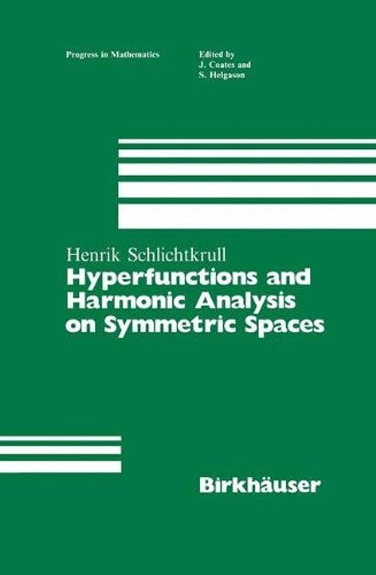 リング歩く止まるHyperfunctions and Harmonic Analysis on Symmetric Spaces (Progress in Mathematics)