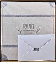 特典 藤丸氏イラストポストカード付 ラブミーテンダー 紗和 1/7 フィギュア