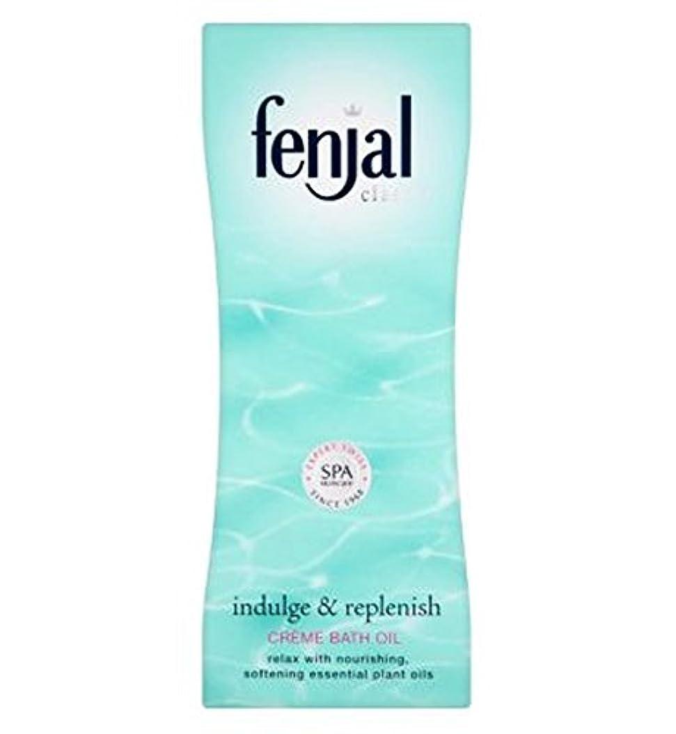 インディカ抜本的な死ぬFenjal Classic Luxury Creme Bath Oil - Fenjal古典的な高級クリームバスオイル (Fenjal) [並行輸入品]