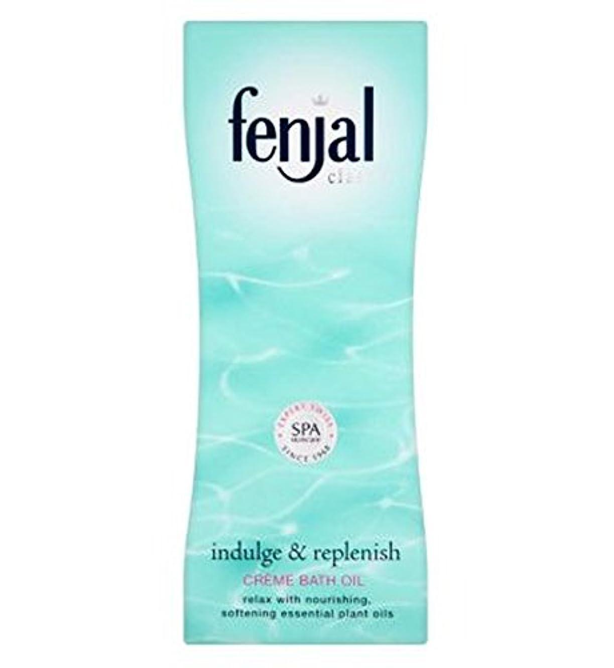 Fenjal古典的な高級クリームバスオイル (Fenjal) (x2) - Fenjal Classic Luxury Creme Bath Oil (Pack of 2) [並行輸入品]