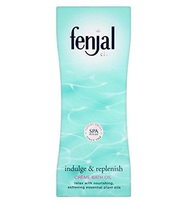 宇宙の頭痛原子Fenjal古典的な高級クリームバスオイル (Fenjal) (x2) - Fenjal Classic Luxury Creme Bath Oil (Pack of 2) [並行輸入品]