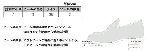 [テクシーリュクス]ビジネスシューズ本革TU-7774メンズブラック26.5