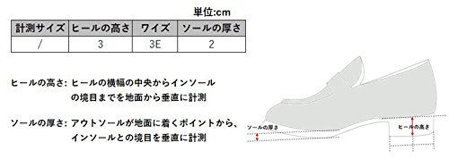 Asics(アシックス)『テクシーリュクス(TU-7774)』