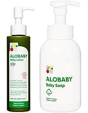 ベビーローション & ベビーソープ アロベビー オーガニック スキンケア セット 無添加 赤ちゃん 顔 体