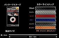 Hasepro(ハセ・プロ) マジカルアートラインシート 5mm幅タイプ 2本セット(ブラック)
