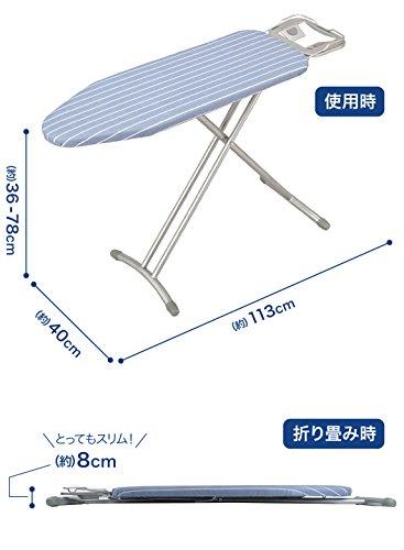 シービージャパンアイロン台ストライプ柄アルミコート仕様スタンド型高さ調節可能36~78cmKogure