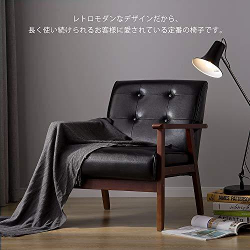 OSJソファ1人掛けブラックレトロモダン65×73×70