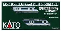 KATO Nゲージ 愛知環状鉄道2000系 青帯 2両セット 10-1168 鉄道模型 電車