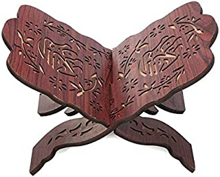 Quran Wooden Book Stand Holder Bookends Gift Removable Handmade Wood Book Decoration(Wine Red) (Color : Wine Red)