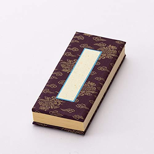【お仏壇のはせがわ】 過去帳 正絹緞子 紫 日付入 5.0 高さ14.8cm 日本製 浄土真宗