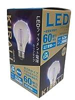 KIRALI LEDフィラメント電球 60W形相当 全方向タイプ E26口金 クリアタイプ 密閉器具対応【PSE認証済み】 (昼白色, 60W形)