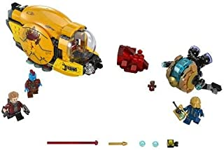 Marvel - Venganza de Ayesha (Lego 76080)