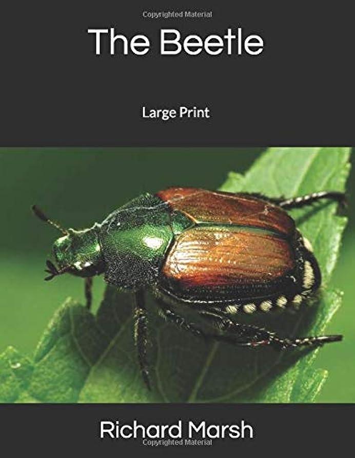 生息地債務動かないThe Beetle: Large Print