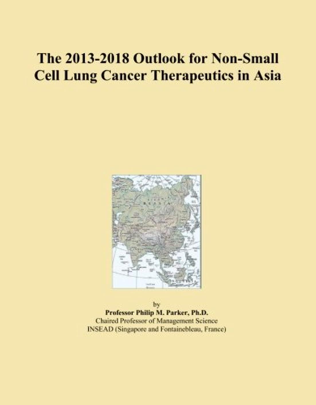 海峡ひも繰り返し法的The 2013-2018 Outlook for Non-Small Cell Lung Cancer Therapeutics in Asia