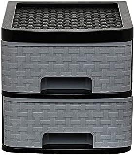 Regalo Maze Multipurpose Plastic Drawer System Organizer Rack Home and Kitchen (2 Layer, Grey)