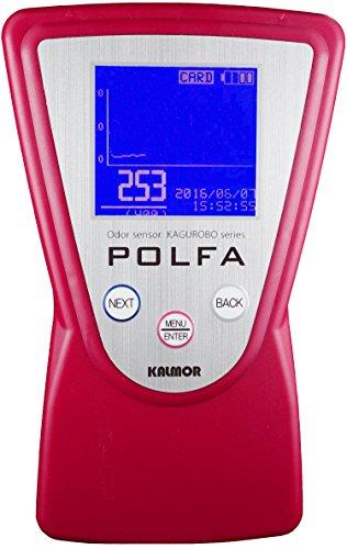 カルモア ポータブルニオイセンサーPOLFA(ポルファ) 臭気測定器