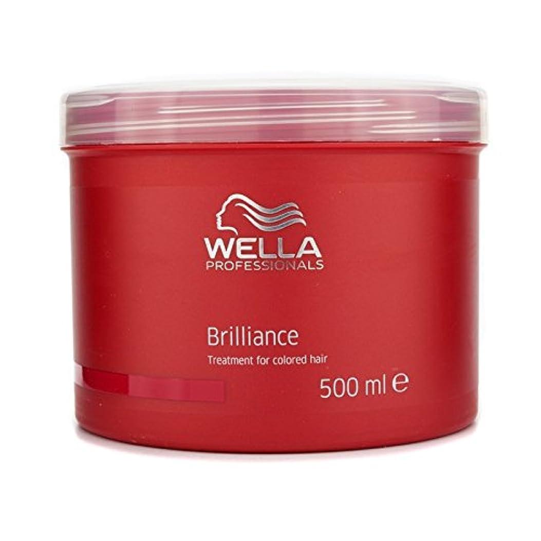 ペルメル付属品突破口ウエラ ブリリアンス トリートメント (染めた髪用) 500ml/17oz並行輸入品