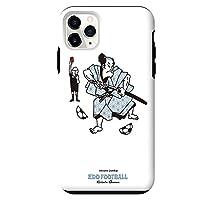 iPhone11Pro Max iPhoneケース ハードケース [耐衝撃/薄型/全面印刷] Kirisute gomen (ホワイト) スマホケース 携帯電話用ケース アイフォンケース CollaBorn Soccer Junky (サッカージャンキー)